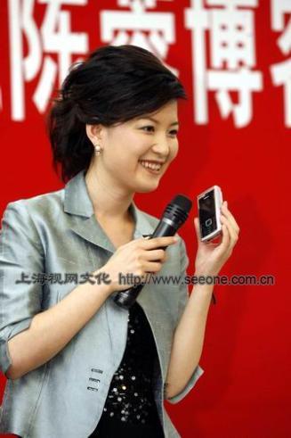 上海 陳蓉 上海電視臺陳蓉 上海主持人陳蓉老公 上海節目主持人陳蓉